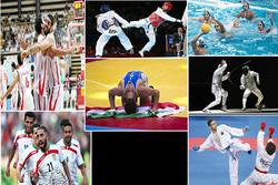 اساسنامه فدراسیون های ورزشی آماتوری ایران ابلاغ شد
