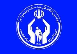 ۱۲۶۳ مددجوی کمیته امداد اصفهان درانتظار کمک هزینه ازدواج