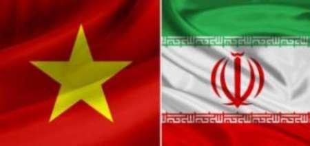 Iran Vietnam