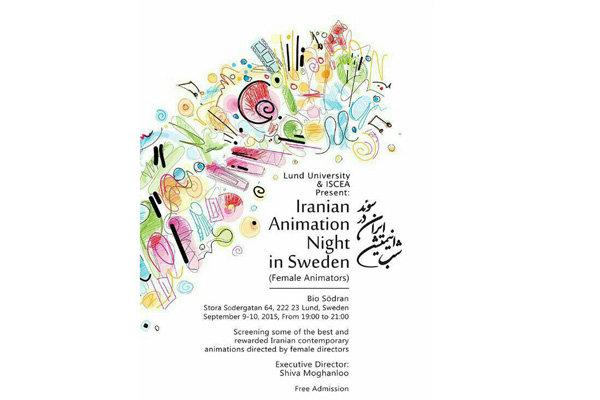 استقبال سوئدیها از انیمیشنهایی که زنان ایرانی ساختند
