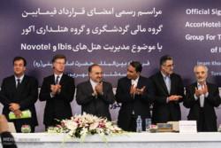 مراسم امضای قرارداد بین گروه هتلداری اکور فرانسه و گروه مالی گردشگری ایران