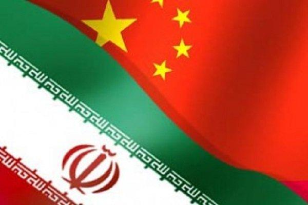 پرچم ایران و چین