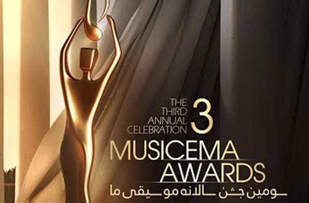 Winners of Iran's 3rd Musicema Awards named