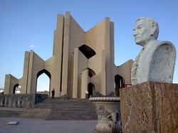 """Bugün İran'da """" Fars Dili ve Edebiyatı Günü""""dür"""