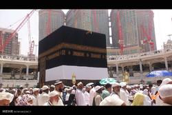 زائرین بیت اللہ الحرام