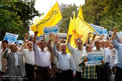 تظاهرات شعبية تندد باعتداءات الصهاينة على المسجد الاقصى