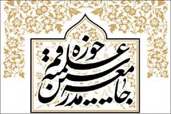 مرحوم حبیبی التزام عملی و قلبی به ولایت مطلقه فقیه داشت