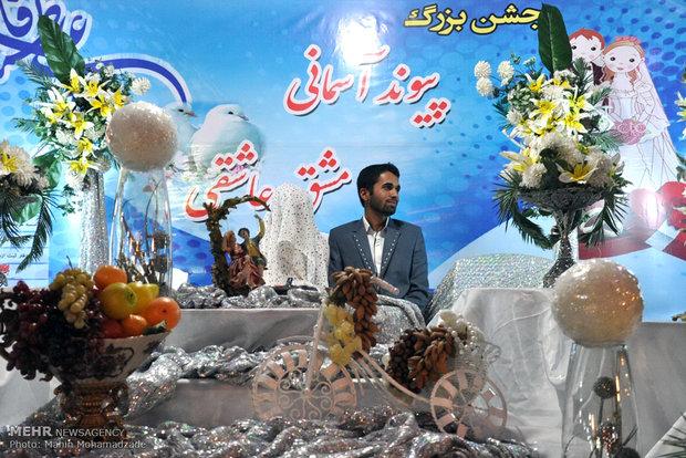 جشنواره ازدواج آسان در فومن برگزار می شود