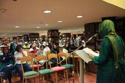 اولین نشست داستانخوانی رمضان در شهر کتاب مرکزی برگزار میشود