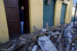 افغانستان میں زلزلے سے 18 افراد ہلاک