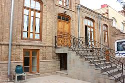 Etesami House