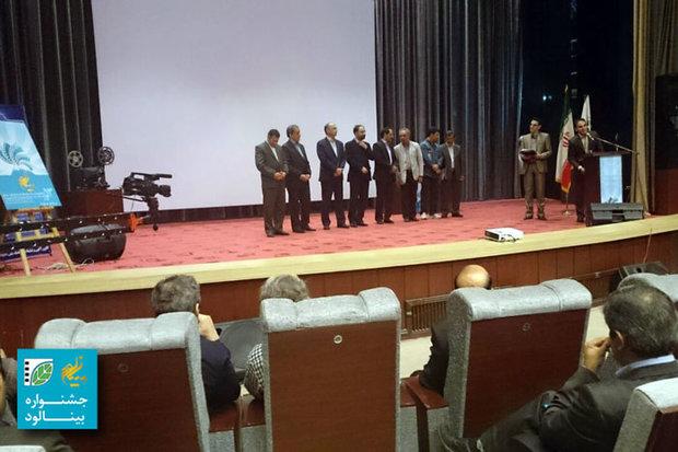 برگزیدگان جشنواره منطقه ای سینمای جوان«بینالود» معرفی شدند