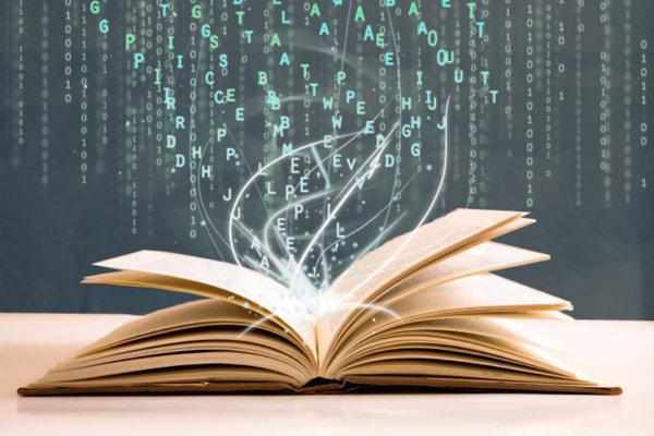 سامانه آمار کتابخانهها راه اندازی شد