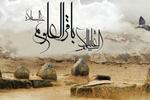 حضرت امام محمد باقر (ع) نے مسلمانوں کی علمی ، فکری اور ثقافتی بنیادوں کو مضبوط کیا
