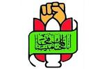 بیانیه بنیاد حفظ آثار دفاع مقدس در آستانه روز «سربازان گمنام»