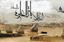 امام باقر(ع) شبهات و انحرافات فکری جامعه زمان خود را از بین بردند