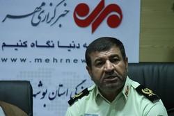 شاخصه احساس امنیت در بین مردم خوزستان ارتقا پیدا کرده است