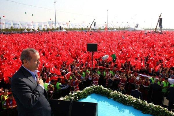 تظاهرات طرفداران دولت ترکیه در محکومیت حملات پ ک ک