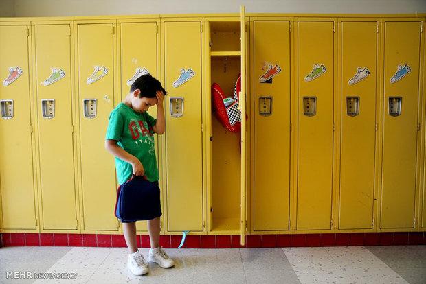 باز گشت به مدرسه