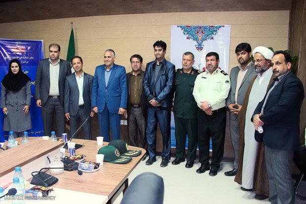 جشنواره مدیر پاسخگو استان بوشهر