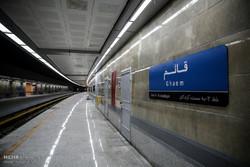 ساعت كار مترو در نيمه شمالی خط ۳ افزایش مییابد