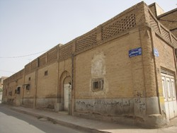 Eurasian conservation forum to restore Hamadan historical texture