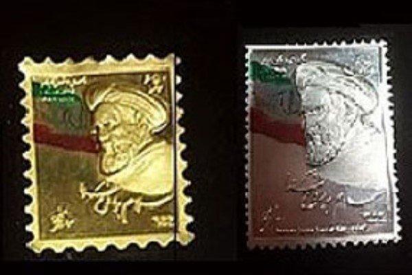 İslam Devrimi Kurucusu'nun altın pulu tanıtılacak