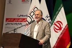 کُک نفتی ایرانی صنایع فلزی را از واردات بینیاز میکند