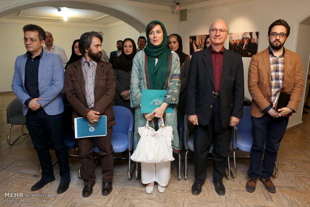 مراسم آغاز فعالیت کمپین ملی صلح