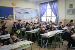 آغاز پروژه مهر ویژه بازگشایی مدارس درکهگیلویه و بویراحمد