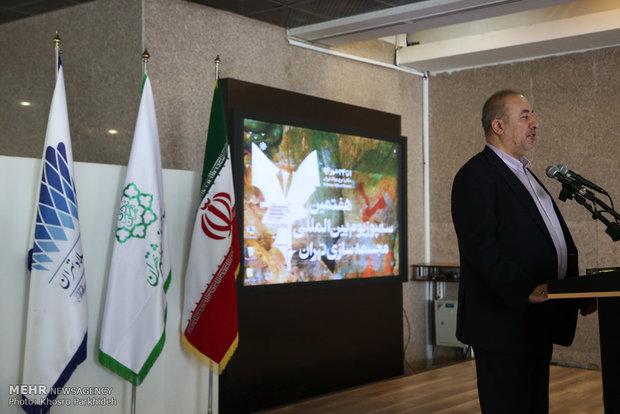 افتتاحیه هفتمین سمپوزیوم مجسمه سازی تهران