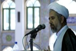 کراپشده - حجت الاسلام محمد صباحی