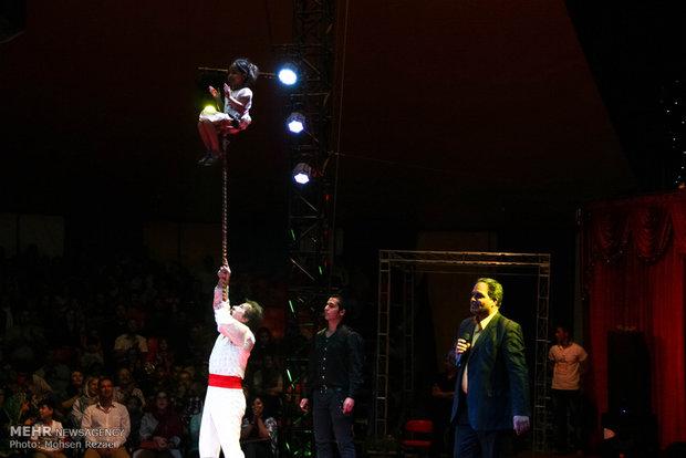 Uluslararası Aftap Sirki
