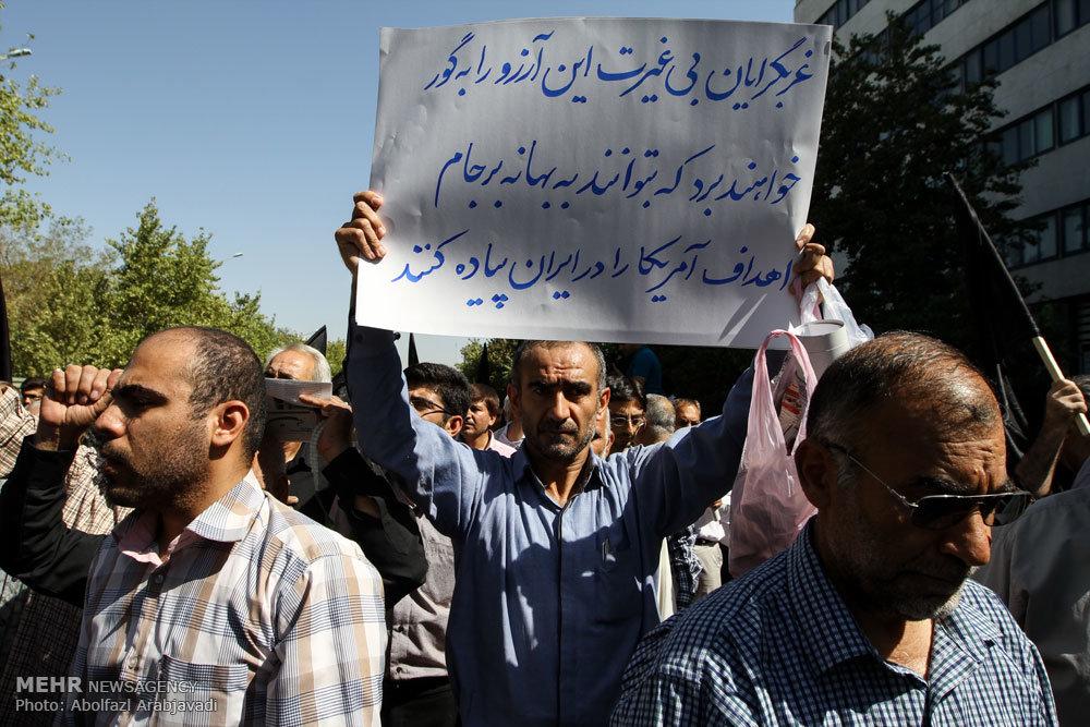 احتجاج المشاركين في صلاة جمعة طهران على وقوع مأساة تدافع الحجاج في مشعر منى