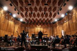 تمرین ارکستر ملی ایران