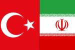 İran ile Türkiye'den ticari ilişkilerde büyük atılım