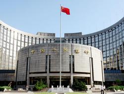 he People's Bank of China (PBOC)