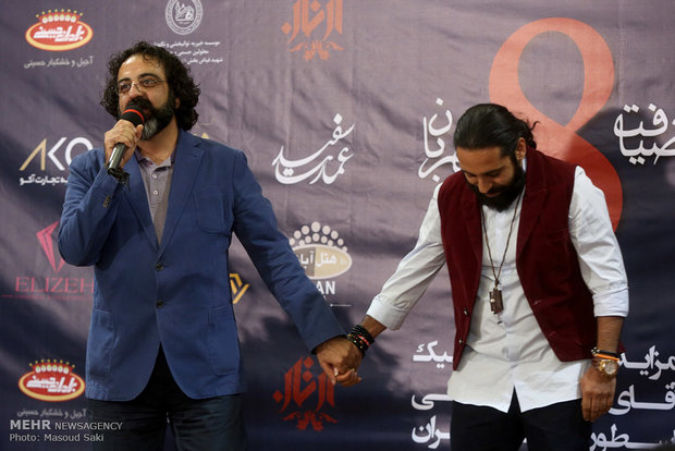 Charity auction held for Ali Karimi's auto