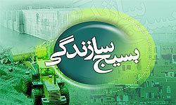 مسئولان از پرورش دهندگان زیتون در کرمانشاه حمایت کنند