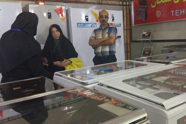 جهیزیه ایرانی