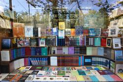 اجرای طرح «بهارانه کتاب» با مشارکت ۵۵ کتابفروشی در قم