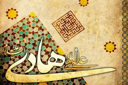 زیارت جامعه کبیره میراث گرانبهای امام هادی(ع)/ امامت در ۸ سالگی