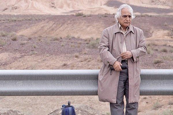 جایزه «نتپک» استرالیا به «احتمال باران اسیدی» رسید
