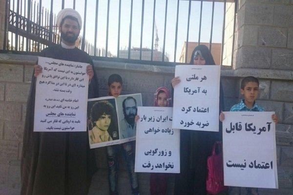 تحصن طلبه قمی به همراه خانواده در اعتراض به ابهامات لغو تحریمها