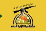 هشدار شدیداللحن گردانهای حزبالله عراق به آمریکا