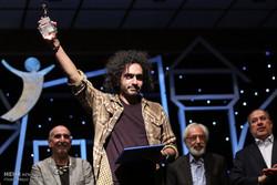 مراسم اختتامیه چهارمین جشنواره تئاتر شهر