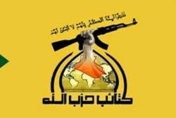 ABD, DEAŞ'ı Suriye'den Irak'a sokmak istiyor