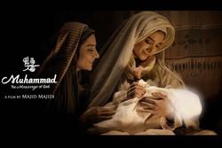 """موقع """"ورايتي"""" يشيد بانتخاب ايران فيلم محمد رسول الله لاوسكار2016"""