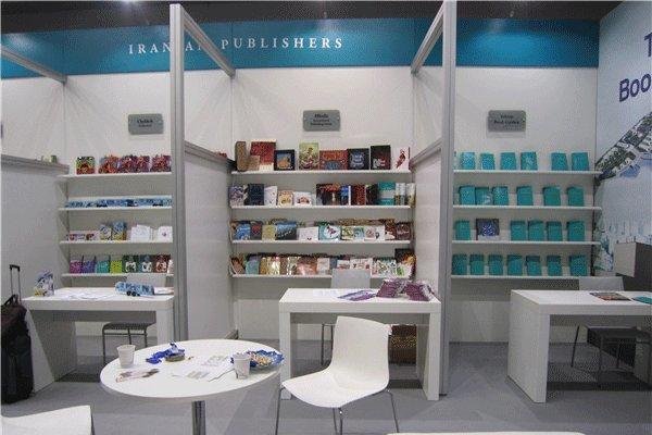 Religious, Islamic Revolution books at FIBF
