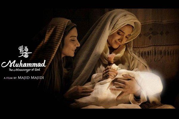 Muhammed Resulullah (s.a.v) filmi yakında Türkiye'de